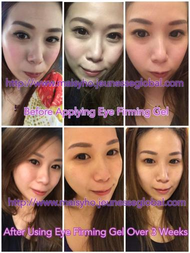 Jeunesse Global Hong Koong Luminesce Eye Firming Gel 賦活肌因晶萃眼膠1
